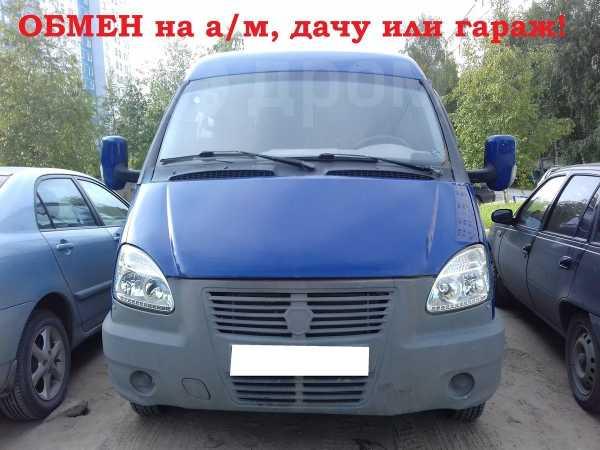 ГАЗ 2217, 2009 год, 250 000 руб.