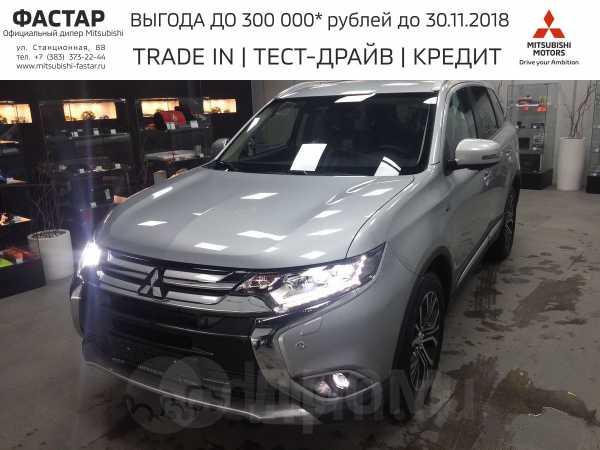 Mitsubishi Outlander, 2018 год, 2 089 000 руб.