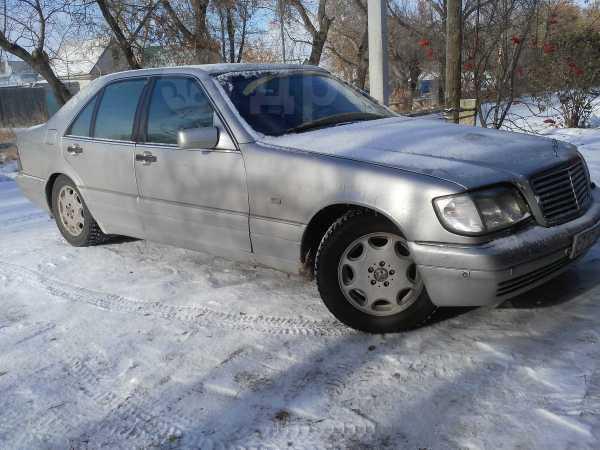 Mercedes-Benz S-Class, 1997 год, 500 000 руб.