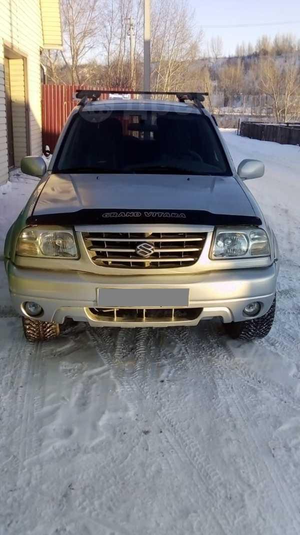 Suzuki Grand Vitara, 2002 год, 343 000 руб.