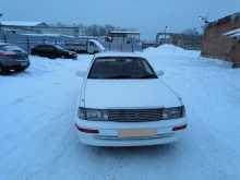 Кемерово Crown 1993