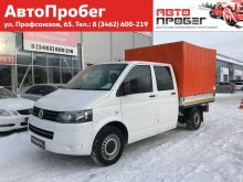 Сургут Transporter 2011