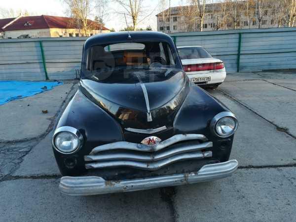 ГАЗ Победа, 1955 год, 285 000 руб.