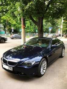 Воронеж BMW 6-Series 2008