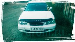 Улан-Удэ Saber 1998