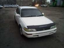 Черногорск Corolla 1992
