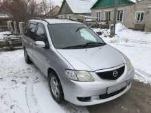 Каменск-Уральский MPV 2002