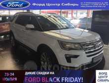 Новосибирск Explorer 2018
