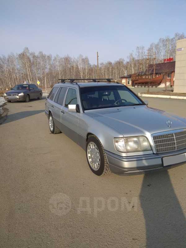 Mercedes-Benz E-Class, 1994 год, 519 000 руб.