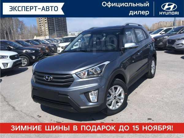 Hyundai Creta, 2018 год, 1 338 900 руб.