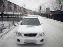 Улан-Удэ Forester 2000