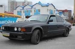 Тюмень 7-Series 1991