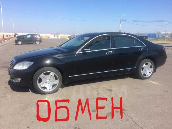 Mercedes-Benz S-Class, 2008 год, 1 100 000 руб.