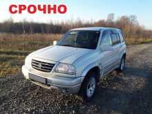 Кемерово Escudo 2000