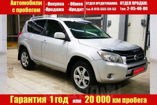 Toyota RAV4, 2008 год, 699 000 руб.