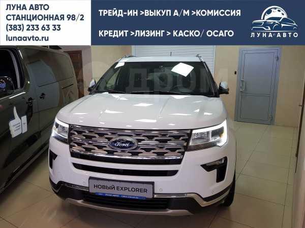 Ford Explorer, 2018 год, 2 983 000 руб.