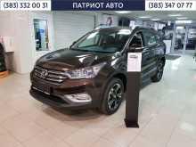 Новосибирск AX7 2018