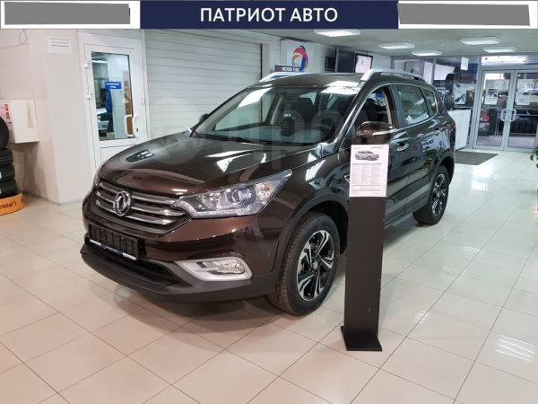 Dongfeng AX7, 2018 год, 1 249 000 руб.