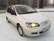 Белогорск Ipsum 1999