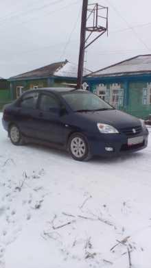 Куйбышев Liana 2004
