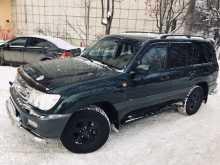 Пермь Land Cruiser 1998