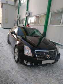 Заринск CTS 2008