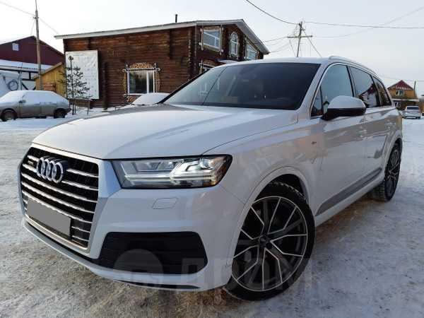 Audi Q7, 2017 год, 4 250 000 руб.