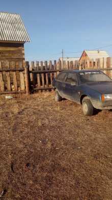 Улан-Удэ 2108 1998