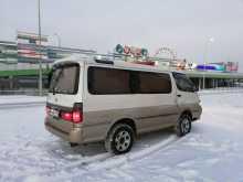 Челябинск Toyota Hiace 1995
