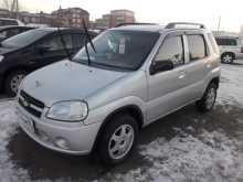 Улан-Удэ Cruze 2002