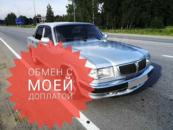 ГАЗ 3110 Волга, 2003 год, 99 999 руб.