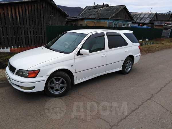Toyota Vista Ardeo, 1999 год, 299 000 руб.