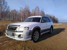 Нижнеудинск Forester 2003