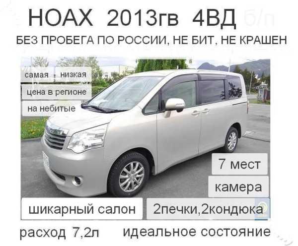Toyota Noah, 2013 год, 1 195 000 руб.