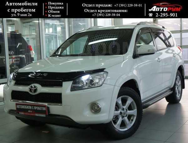 Toyota RAV4, 2010 год, 987 000 руб.