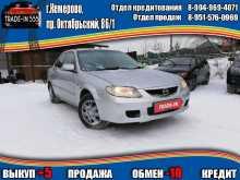 Кемерово Familia 2003