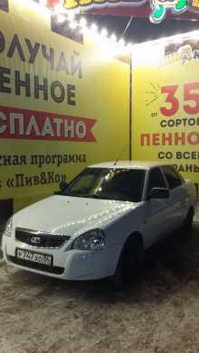 Нефтеюганск Приора 2016