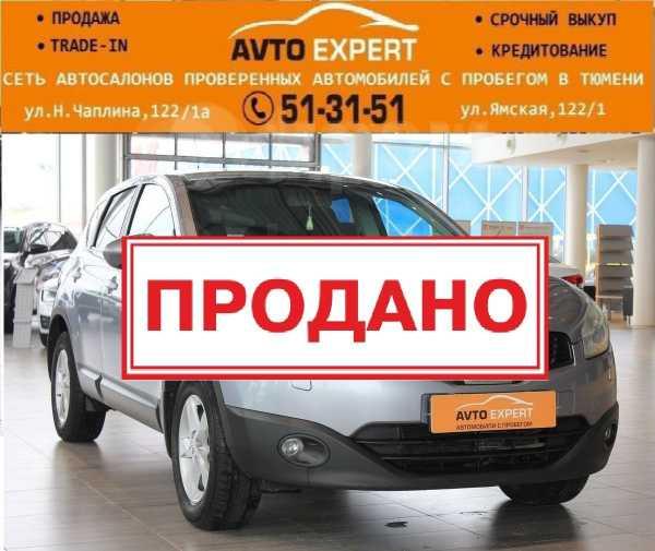 Nissan Qashqai, 2012 год, 749 998 руб.