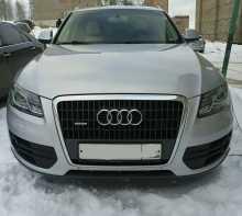 Ухта Audi Q5 2010