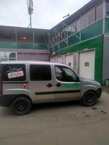 Иркутск Doblo 2011