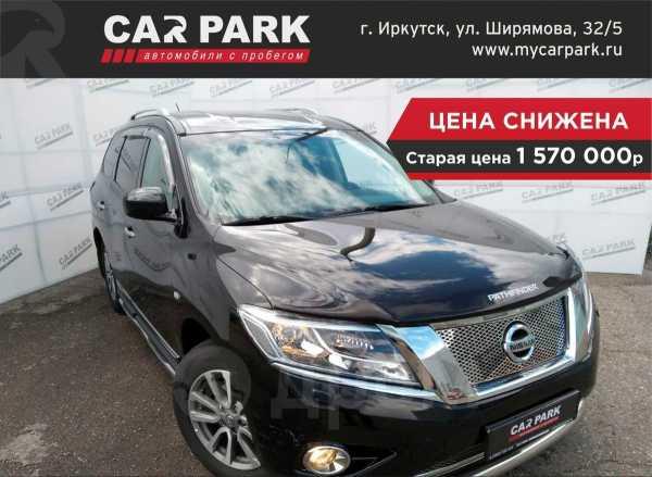 Nissan Pathfinder, 2015 год, 1 450 000 руб.