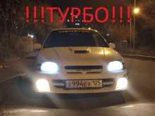 Владивосток Starlet 1999