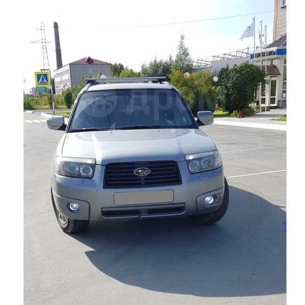 Subaru Forester, 2006 год, 495 000 руб.