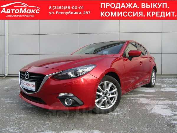 Mazda Mazda3, 2014 год, 895 000 руб.