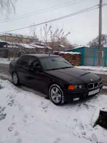 Алапаевск 3-Series 1993