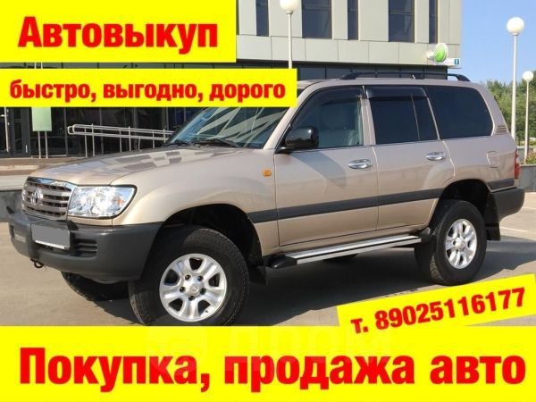Toyota Land Cruiser, 2004 год, 1 718 000 руб.