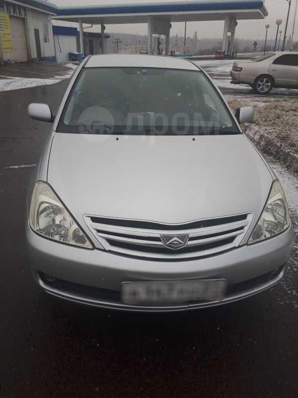 Toyota Allion, 2006 год, 530 000 руб.