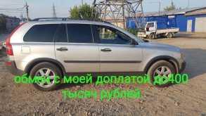 Усолье-Сибирское XC90 2004