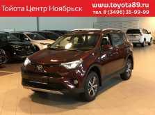Ноябрьск Toyota RAV4 2018