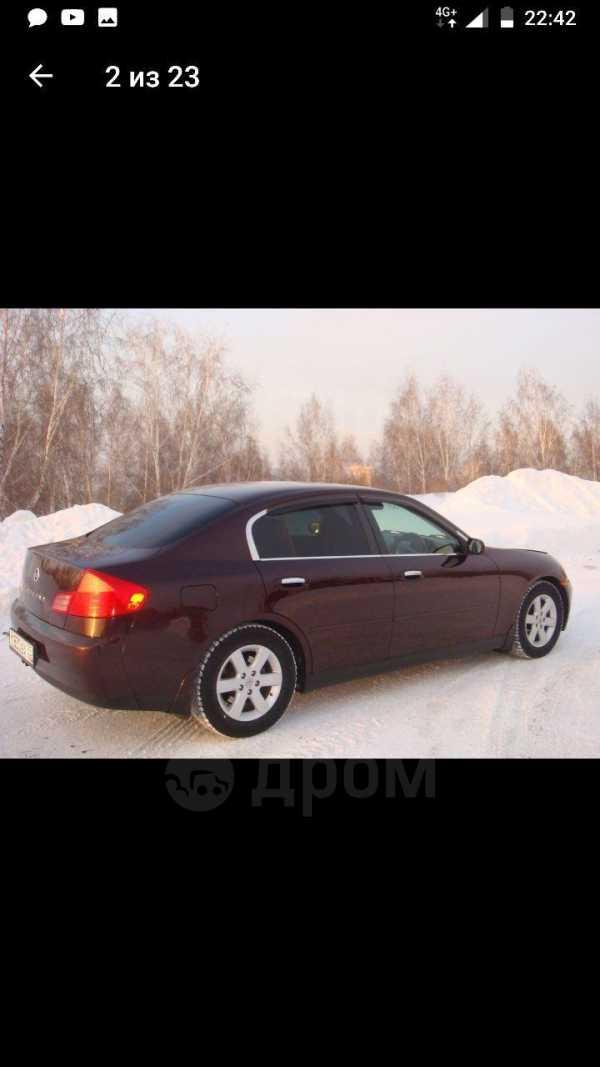 Nissan Skyline, 2003 год, 350 000 руб.